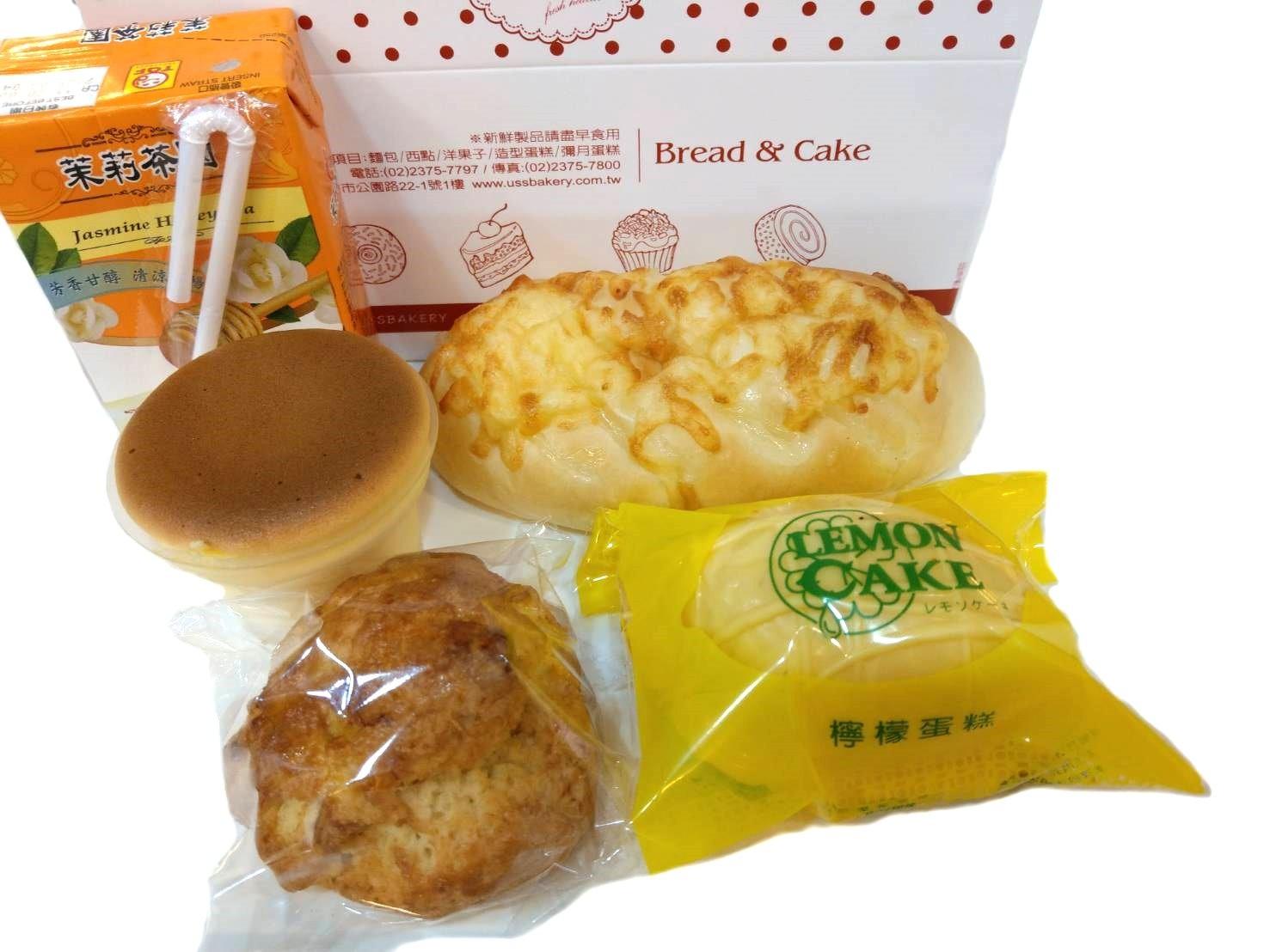 優仕紳039餐盒(麵包餐盒)