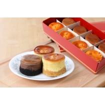 優仕紳-法式焗烤乳酪蛋糕禮盒/8入(招牌西點)