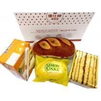 優仕紳036餐盒(麵包餐盒)