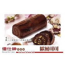優仕紳~歐風可可捲(彌月蛋糕禮盒)