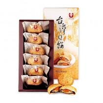 優仕紳台灣Q餅禮盒(6入)